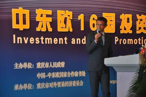 benea forum china 2