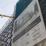 vizita consiliul uniunii europene bruxelles ferdinand 2013 (1)