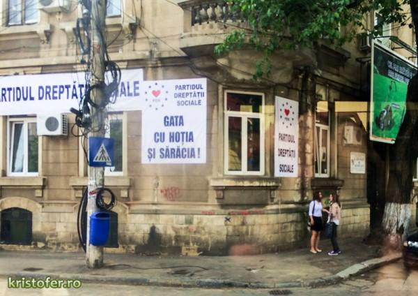 aventuri urbane bucuresti (2)