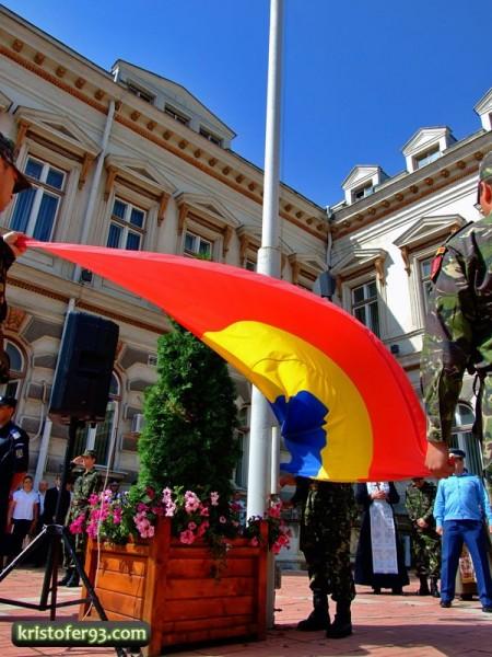 ziua drapelului 2009
