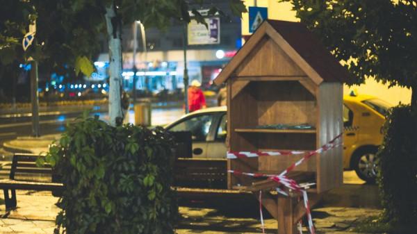 librarie stradala distrusa bacau-1