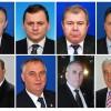 parlamentari bacau pensii speciale