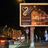 dragos luchian panouri proiect pentru bacau februarie 2016-1