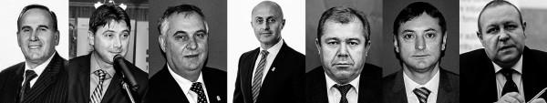 lista-neagra-candidati-bacau-alegeri-parlamentare-2016-1