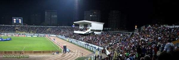 stadion municipal bacau plin