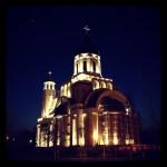 Catedrala ortodoxa inaltarea domnului