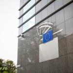 vizita parlamentul european minodora cliveti 2013 (1)