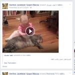 cjcpct bacau facebook 4