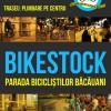 afis bikestock mare copy