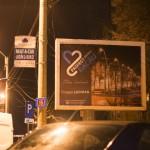 dragos luchian panouri proiect pentru bacau februarie 2016-9