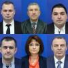 deputati-bacau-2016-2020